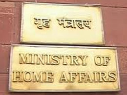 Ministry of Home Affairs instructs to prosecute Police Officers refusing to register FIR