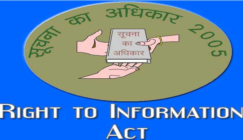 Parliamentary Panel invites suggestions on RTI Amendment Bill