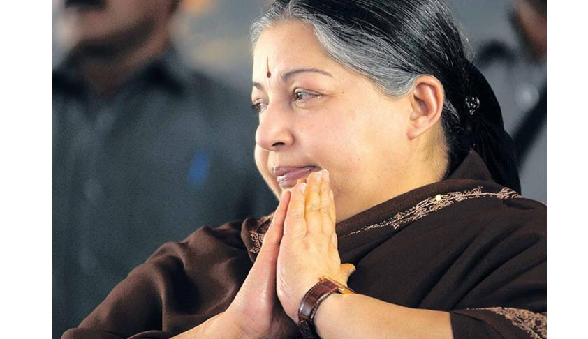 Jayalalithaa's Bail Plea listed for today in Karnataka High Court