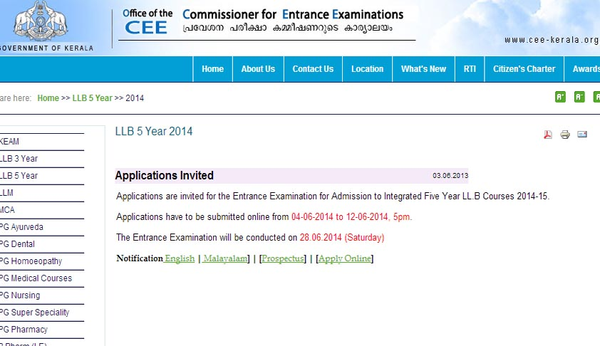 Notification released for Entrance Examination for Admission to Integrated Five Year LL.B Course 2014-15 by Government of Kerala