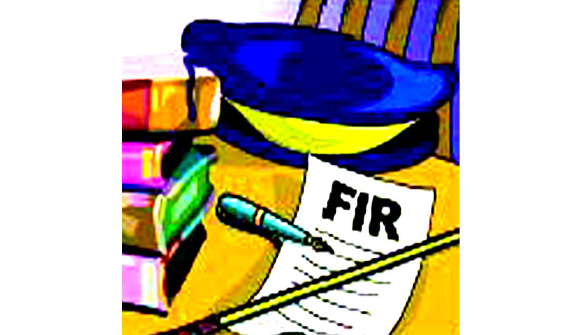 Can the Constitutional Courts Quash an FIR ?