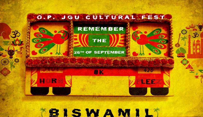 "Jindal Global University conducts cultural fest ""Biswamil'14"""