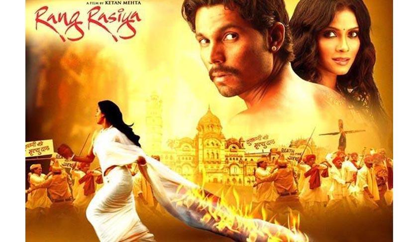 Release of 'Rang rasiya' stayed by Kerala Court