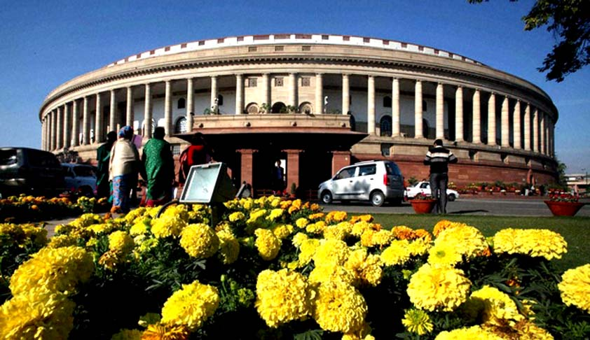 Monsoon Session Of Parliament: Highlights