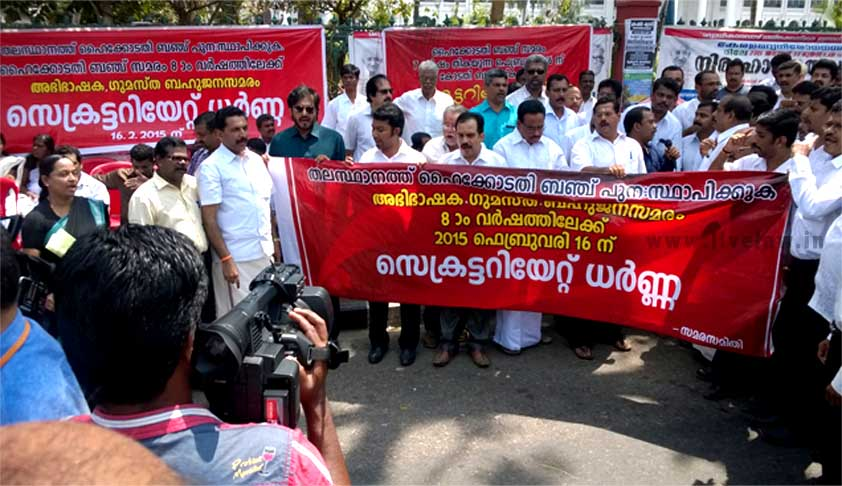 Demand for Permanent HC Bench at Thiruvananthapuram: Advocates boycott courts