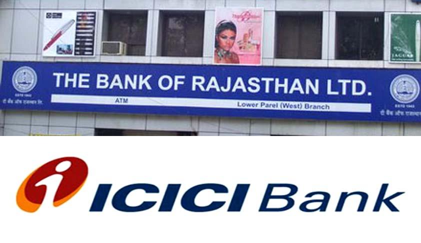 icici ltd merged with icici bank