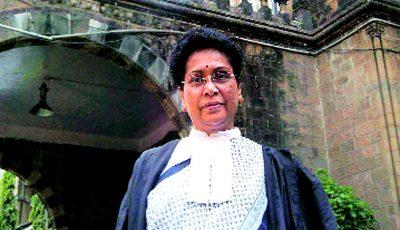 Rohini Salian, Special Public Prosecutor