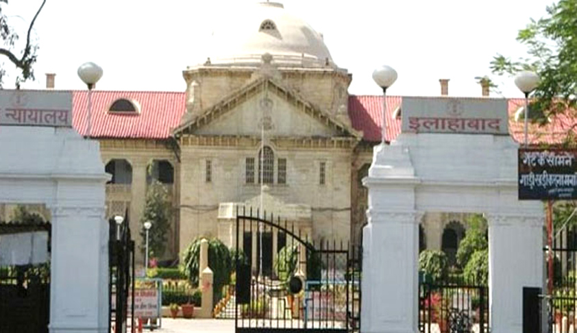 Special Judicial Magistrates/Special Metropolitan Magistrates Vacancies at Allahabad High Court