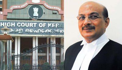 Dandapani and Kerala High Court