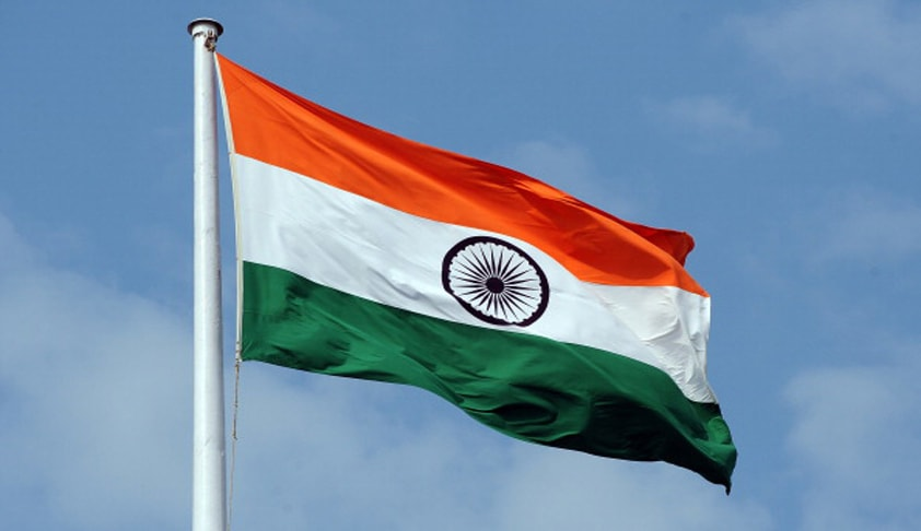 Pil Seeks National Policy To Promote National Anthem Song Flag