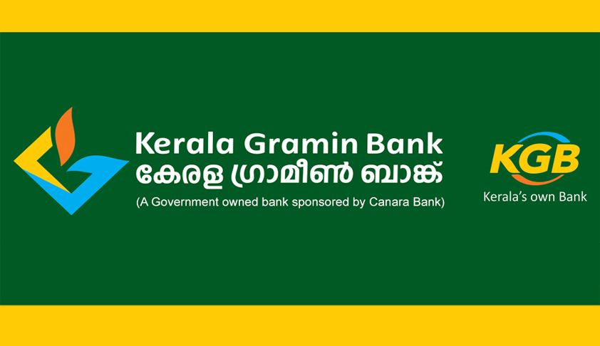 10 Law Officer Vacancies at Kerala Gramin Bank