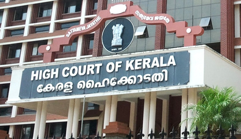 Kerala High Court Lawyers moves Resolution against #NJAC Judgment