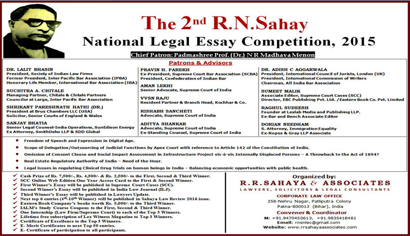 2nd R. N Sahay National Legal Essay Competition