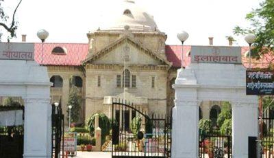 Allahabad-High-Court-min
