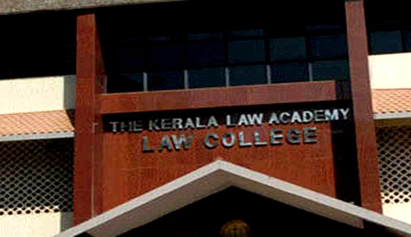 Kerala Law Academy: 27th All India Moot Court Competition