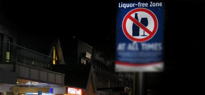 Kerala-Liquor-Ban-Policy-Supreme-Court-of-India