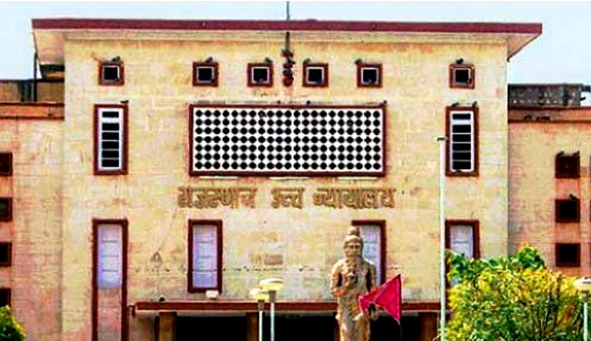 Rajasthan HC Dismisses Appeal On Interlocking Reservation For Vacant Posts [Read Judgment]