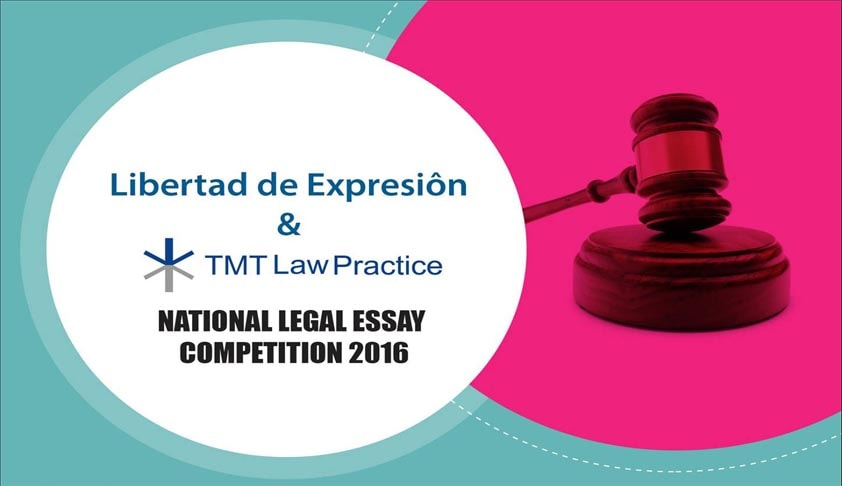national legal essay writting competition  national legal essay writing competition 2016
