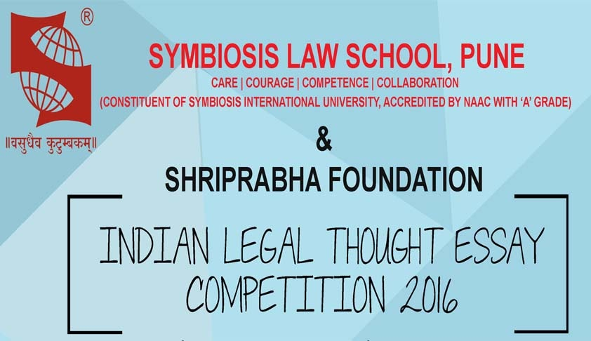 Indian Legal Thought Essay Competition