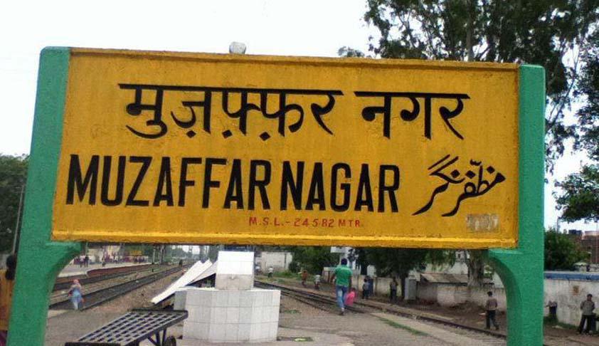 Allahabad HC dismisses PIL for quashing Vishnu Sahai Commission Report on Muzaffarnagar Riots [Read Order]