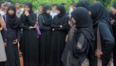 Hijab in AIPMT