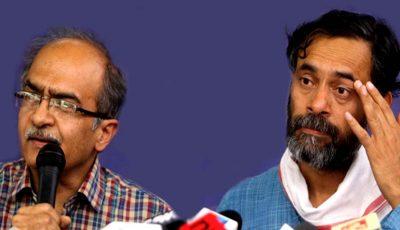 Prashant Bhushan and Yogendra Yadav