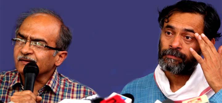 Prashant-Bhushan-and-Yogendra-Yadav-Cover-pic