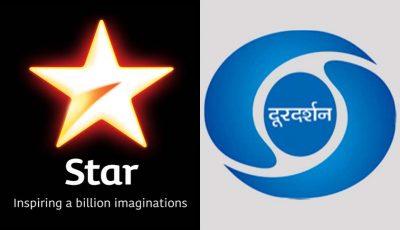 Star India and Doordarshan
