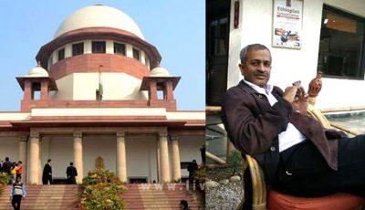 Supreme Court of India & Sanjay Hegde
