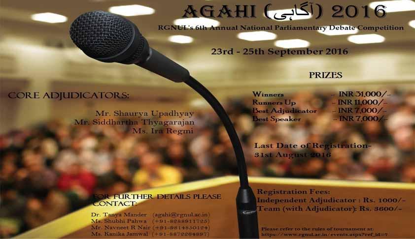 RGNUL Patiala's Parliamentary Debate 'AGAHI'
