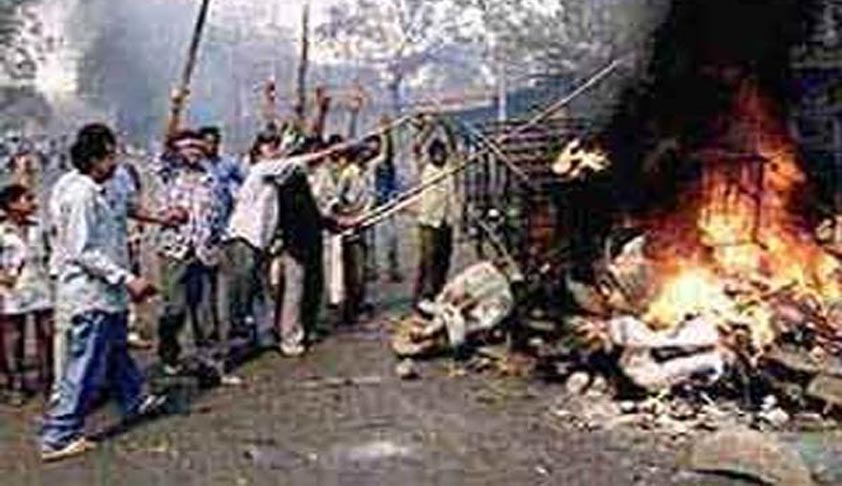 Gulberg Massacre-Darkest day in History; SIT Court awards Life for 11 Convicts, 7 Yrs for 12