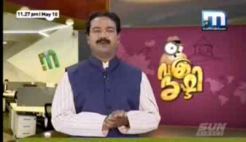 Media vs Lawyers: Court restrains 'Mathrubhumi' channel from telecasting programme which allegedly defames Lawyers