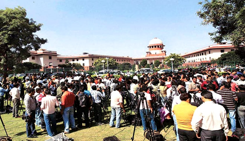 Now CJI Can Grant Accreditation For SC Journalists Without ...