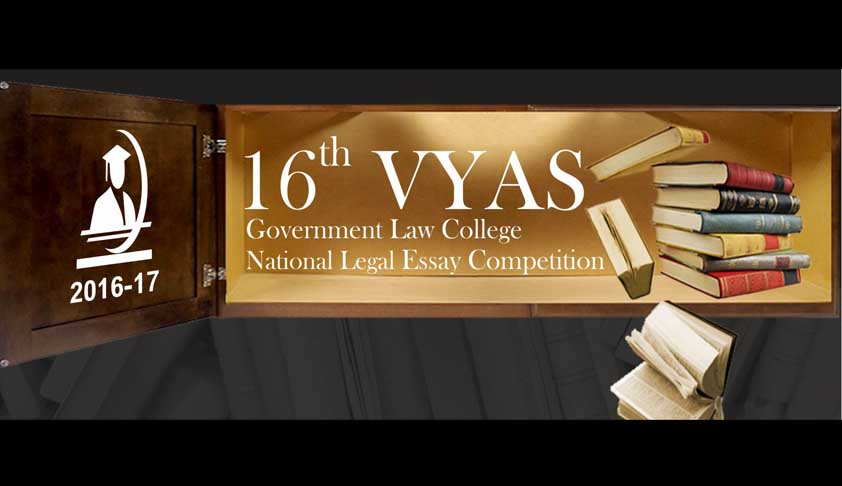 16th  Vyas Government Law College National Legal Essay Competition