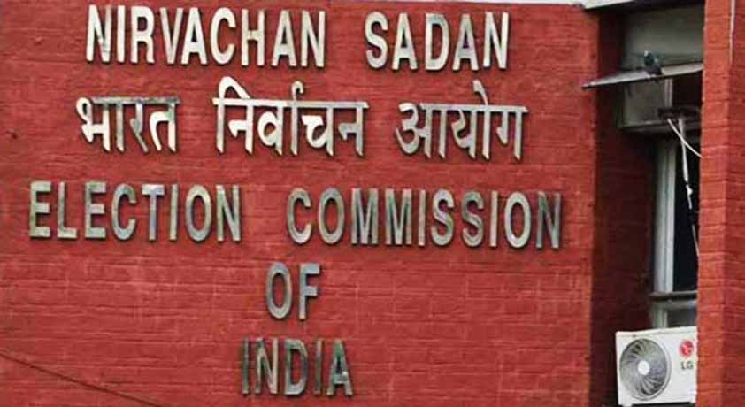 EC Seeks Law To Ban Anonymous Contributions Above Rs.2,000 To Political Parties