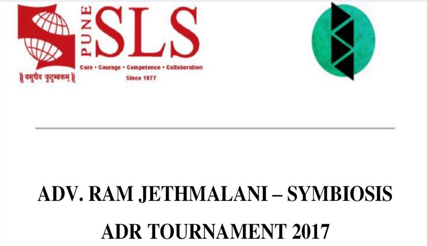 Adv. Ram Jethmalani-Symbiosis ADR Tournament, 2017