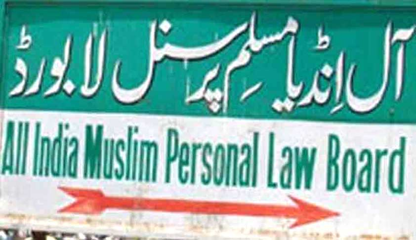 Petitions Against Triple Talaq Not Maintainable: Muslim Personal Law Board Tells SC [Read Written Submissions]