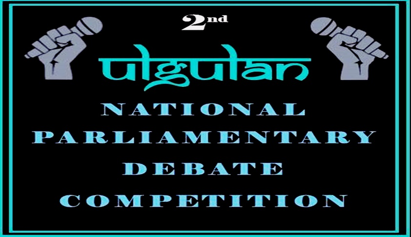 NUSRL: 2nd Ulgulan National Parliamentary Debate