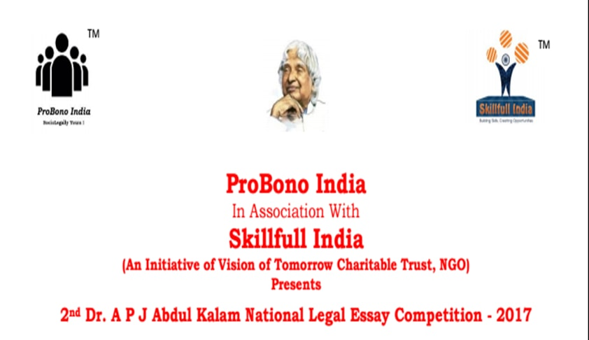 2nd Dr. A P J Abdul Kalam National Legal Essay Competition - 2017