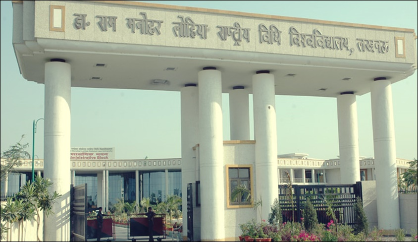Vacancy For The Post of Vice Chancellor At Dr. Ram Manohar Lohiya National Law University