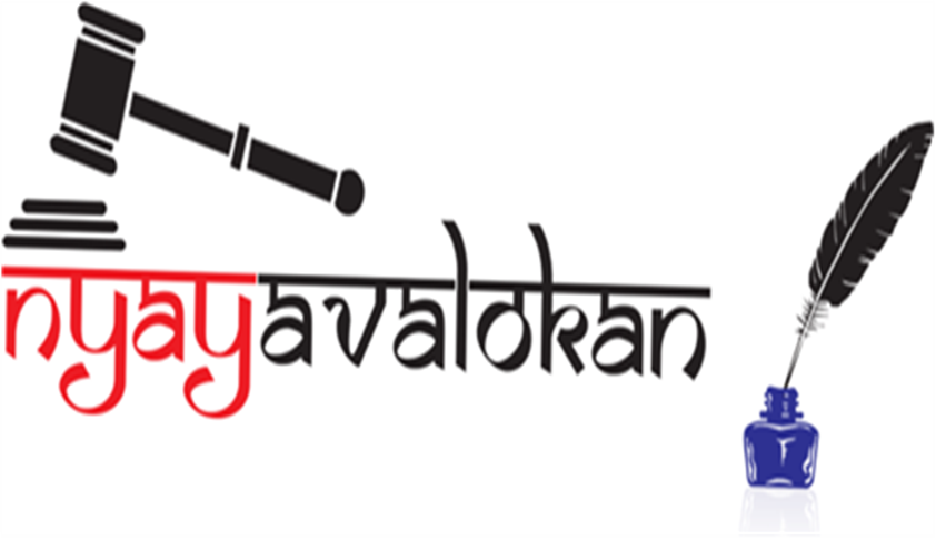 Competition Schedule: Nyayavalokan, Pravin Gandhi College's National Trial Advocacy & Judgement Writing Contest