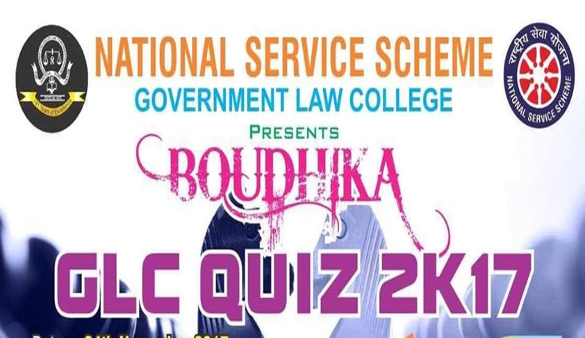 Boudhika, 3rd GLC National Quiz Competition, 2017 [Nov 24, Thiruvananthapuram]