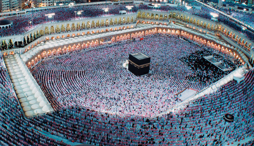 Haj Pilgrims Aren't Consumers Of Haj Committee, Can't Claim Refund, Says NCDRC [Read Order]