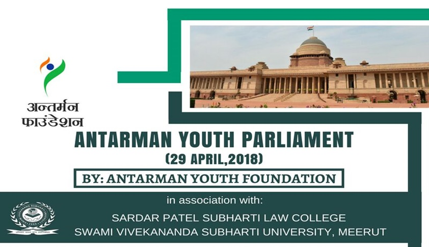 Antarman National Youth Parliament At Sardar Patel Subharti Institute of Law, Meerut [April 29]