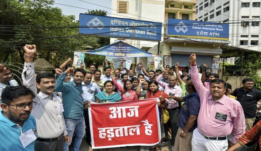 PSU Bank Strike: Advocate Files Petition In Bombay HC, Seeks Access To Banking Services & Strike To Be Declared Illegal