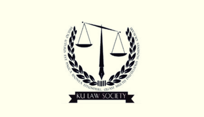 Kashmir University National Moot Court Competition, 2018 [2nd-4th Sept]