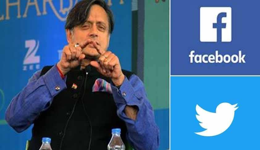 Kolkata Court Summons Shashi Tharoor As Advocate Objects To 'Hindu Pakistan' Remark, Summons To Be Served Via Twitter Also