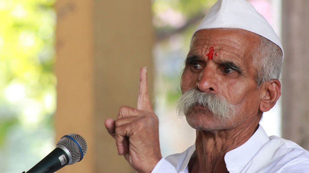 Bhima Koregaon Violence: Petition Before Bombay HC Seeking Arrest Of Sambhaji Bhide