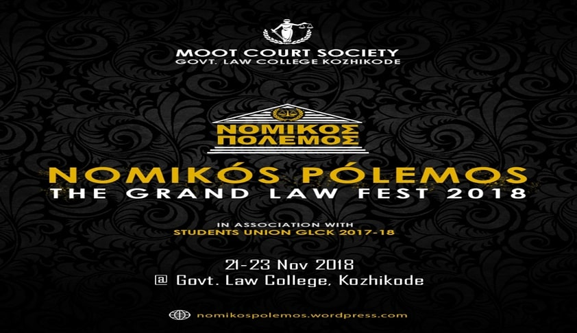 GLC Kozhikode's NOMIKÓS PÓLEMOS Law Fest [21st-23rd Nov']