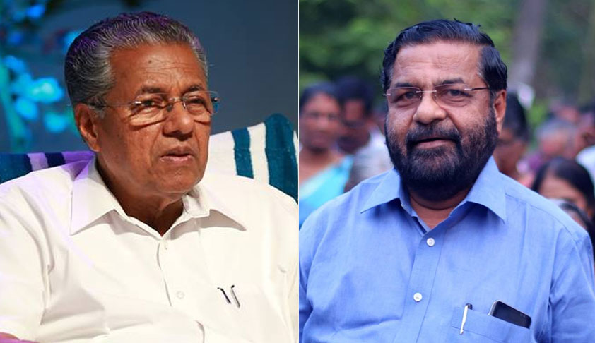 Kerala HC Asks TDB To Reinstate Employee Suspended For 'Insulting' Facebook Post Against Kerala CM And Devaswom Minister [Read Judgment]